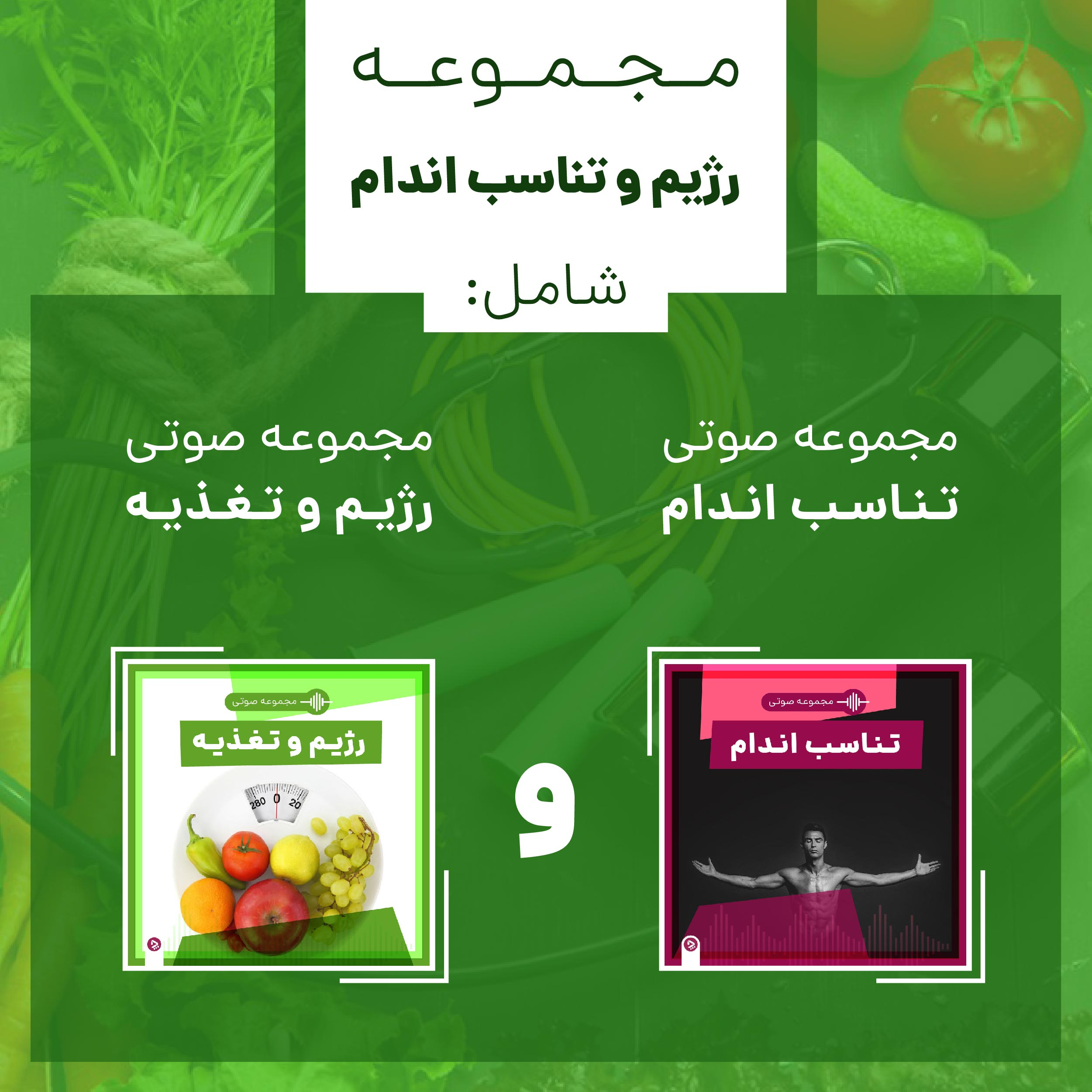 ۷ خوراکی سالم برای کاهش استرس بدون ترس از چاقی
